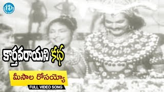 #Mahanati Savitri's Karthavarayuni Katha Movie Songs - Meesala Rosayyo Video Song   NTR - IDREAMMOVIES