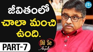 Sunshine Hospitals MD Dr. A V Gurava Reddy  Interview - Part #7    Business Icons With iDream - IDREAMMOVIES