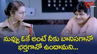 Ali Comedy Scenes | Telugu Comedy Scenes | NavvulaTV - NAVVULATV