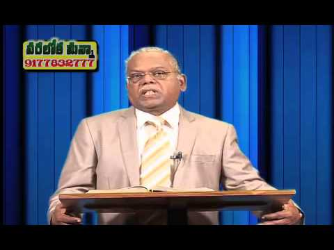 Bishop Ernest P Komanapalli -TV  Message