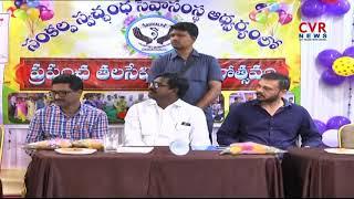 MLA Puvvada Ajay Kumar Participated In World Thalassemia Day | Khammam | CVR NEWS - CVRNEWSOFFICIAL