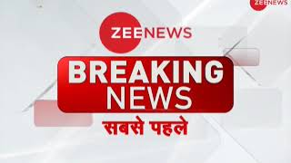 Breaking News: Supreme Court says no to BJP rath yatra in West Bengal - ZEENEWS