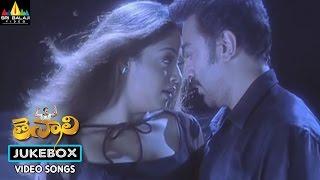 Thenali Jukebox Video Songs   Kamal Haasan, Jyothika, AR Rahman   Sri Balaji Video - SRIBALAJIMOVIES