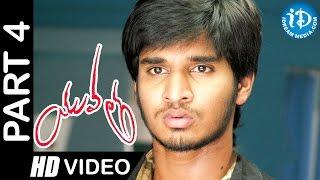 Yuvatha Full Movie Part 4 || Nikhil, Aksha Pardasany || Parasuram - IDREAMMOVIES