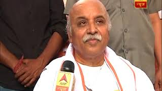 PM Modi and I are not on talking terms, says Praveen Togadia - ABPNEWSTV