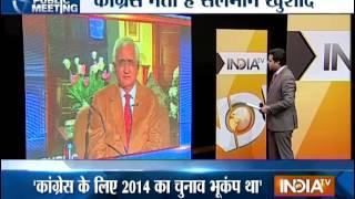 Public Meeting with Salman Khurshid: Salman Khurshid speaks on Priyanka Gandhi's entry in politics - INDIATV