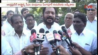 Former MP  Harsha Kumar fire on CM Chandrababu Naidu | CVR News - CVRNEWSOFFICIAL
