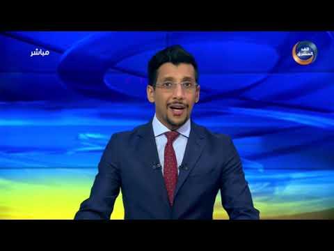 نشرة أخبار التاسعة مساءً | آل جابر يؤكد على دعم السعودية لخطة إعادة الانتشار (14 نوفمبر)
