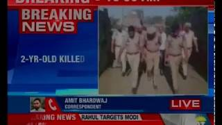 Punjab: 2 persons including 2-year-old girl killed in low intensity bomb blast in Sonor Bus Stand - NEWSXLIVE