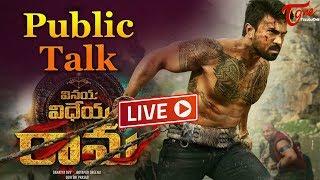 Vinaya Vidheya Rama Public Talk LIVE from Prasads IMAX | Hit or Flop ? | Ram Charan | TeluguOne - TELUGUONE