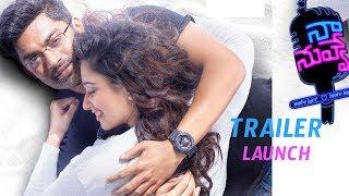 Naa Nuvve Theatrical Trailer launched | Nandamuri Kalyan Ram, Tamannaah, Jayendra, PC Sreeram - IGTELUGU