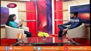 Bigg Boss 2 Contestant Kireeti Damaraju Exclusive Interview | Evaram Athidi | iNews - INEWS