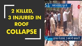 5W1H: Couple killed, 3 children injured as roof collapses in Delhi's Dwarka - ZEENEWS