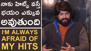 Rocking Star Yash About His Hits And KGF | KGF Team Interview | TFPC - TFPC