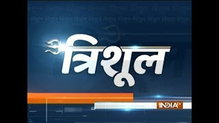 Trishool: Reality Check of Major News Of The Day | 22nd March, 2018 - INDIATV
