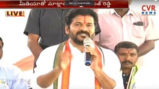 Congress Leader Revanth Reddy Press Meet Live | Election Campaign | CVR News - CVRNEWSOFFICIAL
