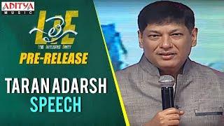 Taran Adarsh Speech @ Lie Movie Pre Release || Lie Movie || Nithiin, Megha Akash || Mani Sharma - ADITYAMUSIC