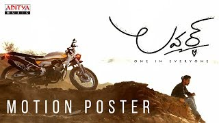 Lover Motion Poster | Raj Tarun, Riddhi Kumar | Dil Raju - ADITYAMUSIC
