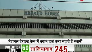 National herald case hearing in Delhi Patiala house court - ZEENEWS