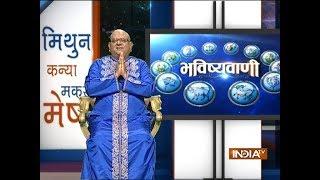 Bhavishyavani | July 14, 2018 ( Full ) - INDIATV