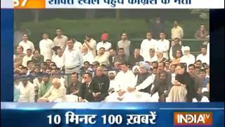 India TV News: News 100 | October 31, 2014 - INDIATV