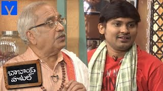 Babai Hotel 14th March 2019 Promo - Cooking Show - G V Narayana,Jabardasth Rakesh - MALLEMALATV