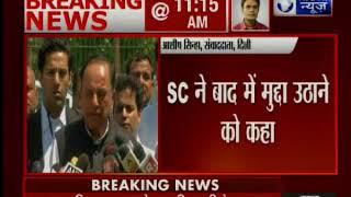 सुब्रमनियन स्वामी ने SC में अर्जी दी की राम जन्म भूमि पर पूजा करने का अधिकार मिले - ITVNEWSINDIA