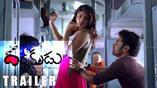 #Darshakudu Theatrical Trailer || Sukumar Writings || Jakka Hari Prasad || Indiaglitz Telugu - IGTELUGU