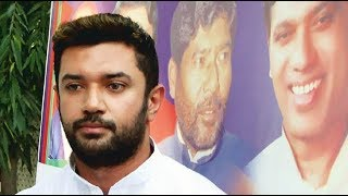 Chirag Paswan urges decision on alliance, says must finalise alliance in Bihar - NEWSXLIVE