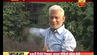Ghanti Bajao: Know how increasing pollution is posing a major health hazard - ABPNEWSTV