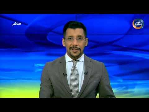 نشرة أخبار التاسعة مساء   المحافظات المحررة.. تسجيل 21 إصابة وثلاث وفيات جديدة بكورونا (8 يوليو)