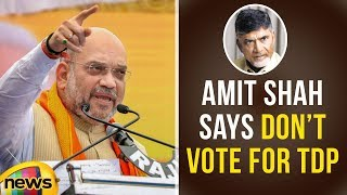 Amit Shah Says AP CM Chandrababu Naidu As U -Turn Chief Minister | Amit Shah Warns Chanrababu - MANGONEWS