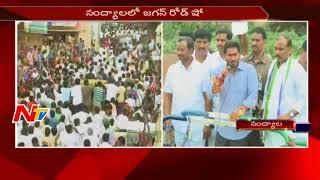YS Jagan Speech || Roadshow Day 4 || Nandyal || #NandyalByElection || NTV - NTVTELUGUHD