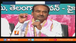 CM KCR To Conduct Cabinet Meeting On 6th Over Dissolving The Assembly  | iNews - INEWS