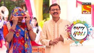 Popatlal Gets Pranked On Holi | Taarak Mehta Ka Ooltah Chashmah | Holi Special - SABTV