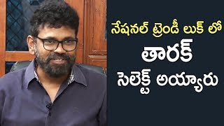 Sukumar About Beard Look In His Films | TFPC - TFPC