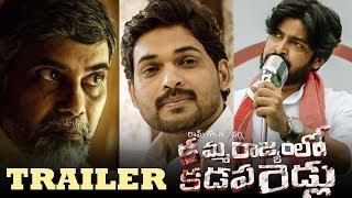 Kamma Rajyamlo Kadapa Reddlu Trailer   RGV   Sirasri   Ravi Shankar   #KRKRTrailer - TFPC