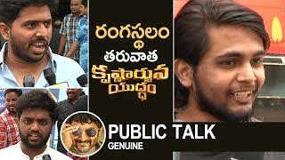 Krishnarjuna Yuddham Genuine Public Talk   Review   Nani   Anupama   Rukshar   TFPC - TFPC