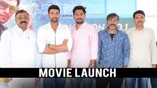 Bellamkonda Sai Srinivas New Movie Launch | TFPC - TFPC
