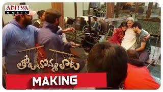Tholu Bommalata Making | Dr. Rajendra Prasad, Vishwant Duddumpudi | Suresh Bobbili - ADITYAMUSIC