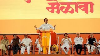 Mumbai: Uddhav Thackeray addresses traditional Shiv Sena Dussehra rally at Shivaji Park - TIMESOFINDIACHANNEL