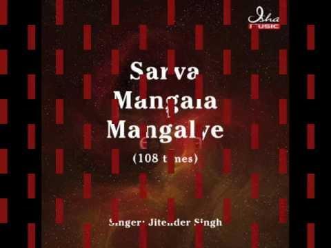 Durga Mantra - Sarva Mangala Mangalye (Pujaa.se )
