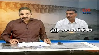 శ్రీరాంసాగరం  | 144 Section in Armor Division | SriRam Sagar Project | Nizamabad | CVR NEWS - CVRNEWSOFFICIAL