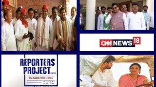 Reporters Project: Akshay Yadav To Rebuild The Samajwadi Party? - IBNLIVE