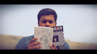 Danger Telugu Short Film 2017 - YOUTUBE