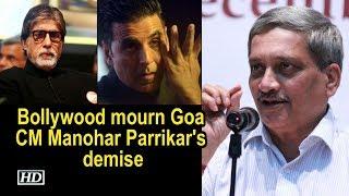 Bollywood mourn Goa CM Manohar Parrikar's demise - IANSINDIA