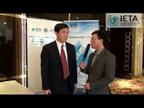Dr. Wangjing from Tianjin Climate Exchange