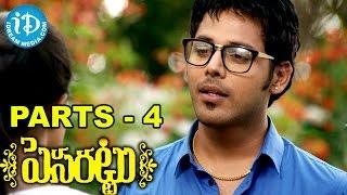 Pesarattu Full Movie Parts 4/9 || Nandu || Nikitha || Kathi Mahesh - IDREAMMOVIES