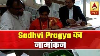 'Bhagwa' flavour witnessed ahead of Sadhvi Pragya's nomination - ABPNEWSTV
