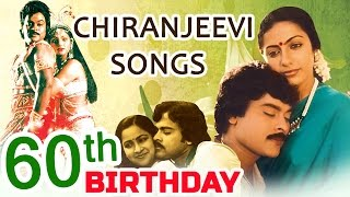 Chiranjeevi 60th Birthday Special Collection Songs – Chiranjeevi All Time Hits Jukebox